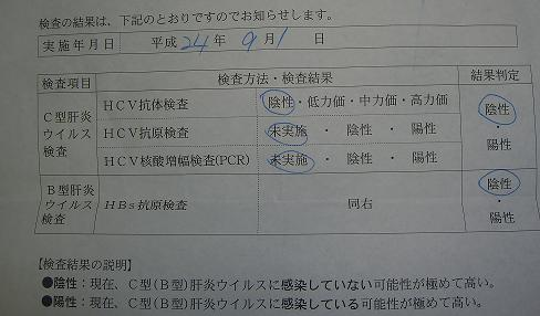 20120930.jpg
